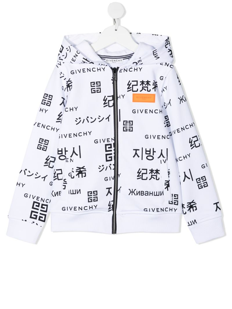 GIVENCHY KIDS: logo print full-zip cotton blend hoodie Color Grey_1