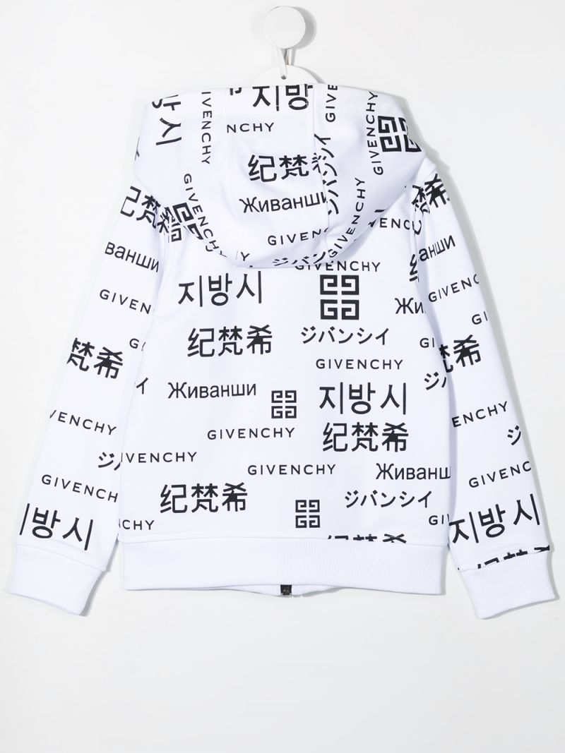 GIVENCHY KIDS: logo print full-zip cotton blend hoodie Color Grey_2